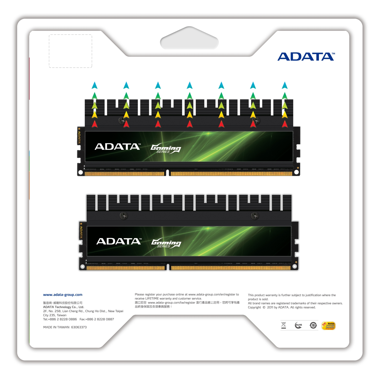 ADATA XPG Gaming DDR3 2400 Dual 8GB package back HiRes 01