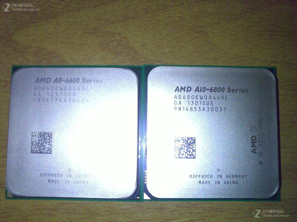 AMD APU Richland A10-6800K e A8-6600K in test