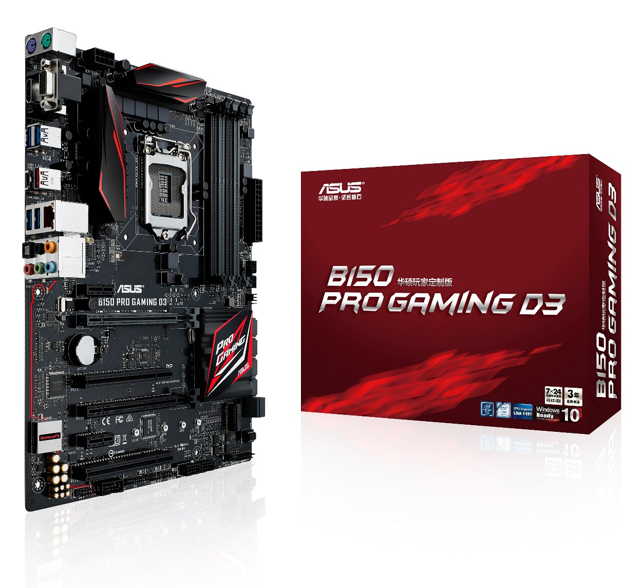 B150-Pro-Gaming-D3 3Dbox-MB-ACC-version-