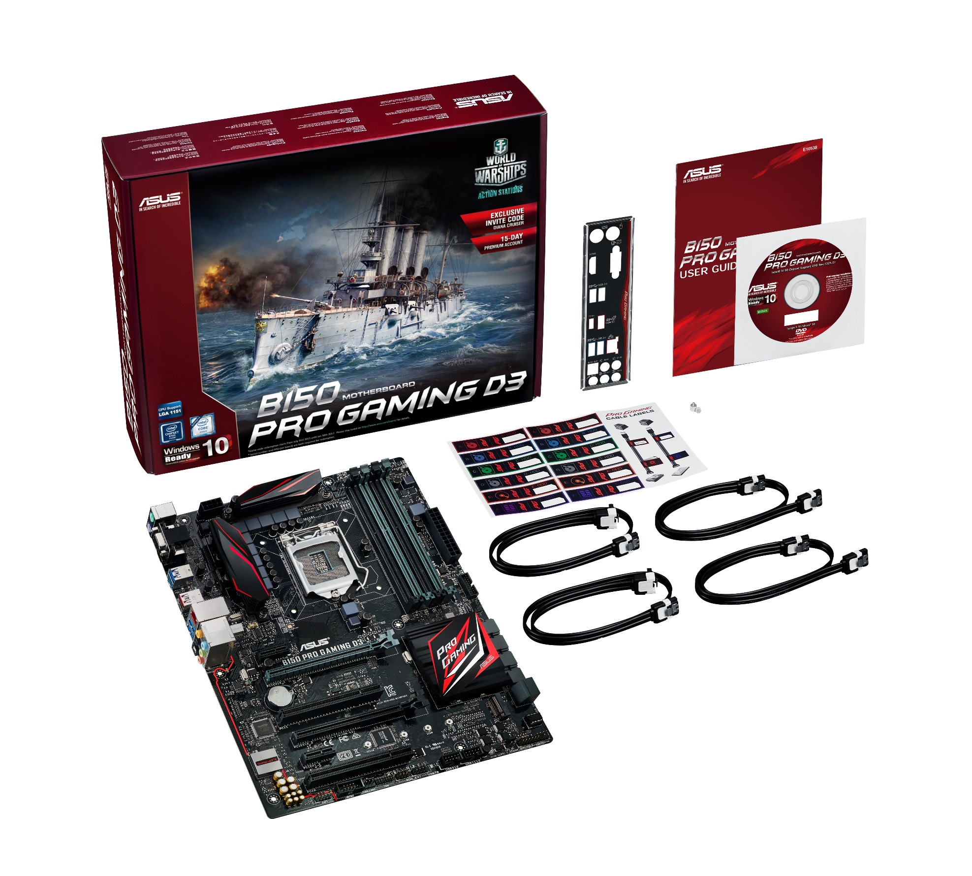 B150-Pro-Gaming-D3 full-package