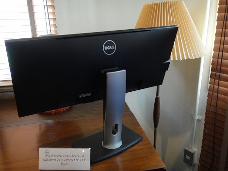 dell ultrasharp u2913wm 03