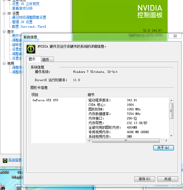 NVIDIA-GeForce-GTX-970-NVIDIA-Drivers-1