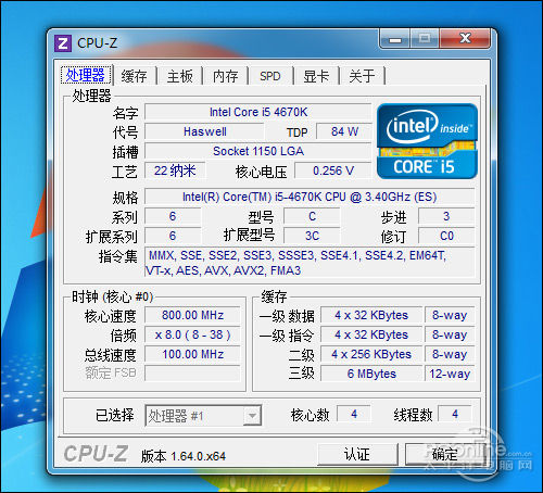 Intel Core-i5-4670K cpu-z