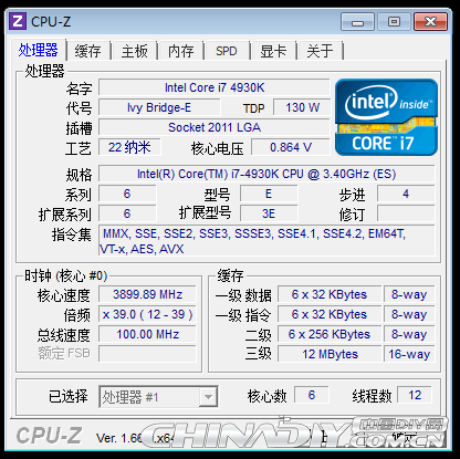 Intel Core-i7-4930K CPU-Z
