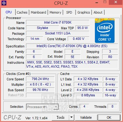 Intel core i7-6700k cpu-z 01