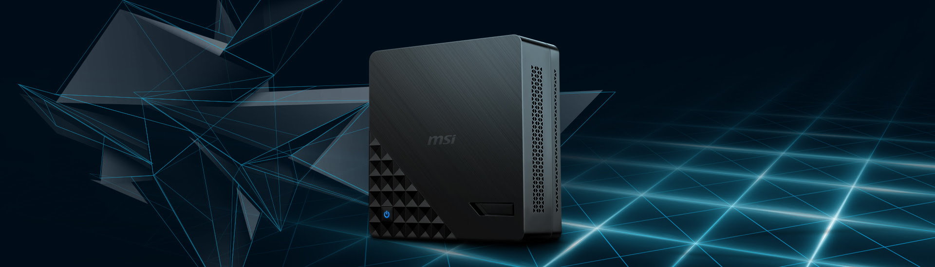 MSI Cubi 2 PLus